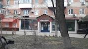Евротекс, улица Тургенева на фото Краснодара