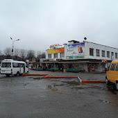 Автобусная станция   Nalchik