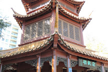 Chinese Garden of Friendship, Sydney, Australia