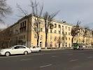 Герб Ташкента, улица Тараса Шевченко, дом 33 на фото Ташкента