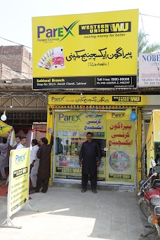 Paragon Exchange Sahiwal Branch