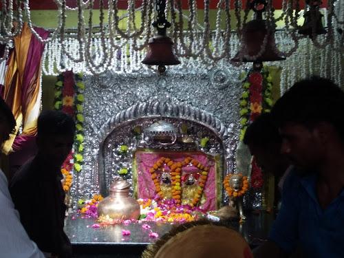 Badi Kali Ji Temple