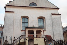 Isaac Synagogue (Synagoga Izaaka), Krakow, Poland