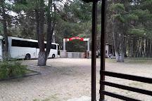 Camkoru Tabiat Parki, Camlidere, Turkey