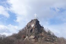 Saint Demetrius Church, Mitrovica, Kosovo
