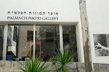 Palmach Museum, Tel Aviv, Israel