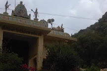 Sri Raja Rajeswari Temple, Yercaud, India