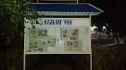 улица Максима Горького, дом 13А на фото в Элисте: Известия Калмыкии