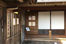 Koka Ninja House (Koka-ryu Ninjutsu Yashiki), Koka, Japan