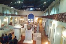 Museu Arqueologico de Odrinhas, Sao Joao das Lampas, Portugal