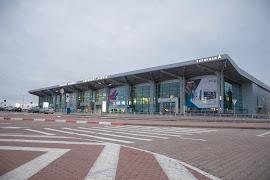 Автобусная станция   Аэропорт