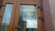 Ладога – Сортавала на фото Сортавалы
