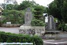 Naminoue-gu Shrine