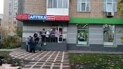 Аптека Бажаємо здоров'я, Воздухофлотский проспект на фото Киева