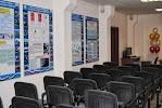Учебно-методический центр ГОЧС г. Уфы