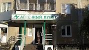 Алвик, улица 40-летия Победы на фото Челябинска