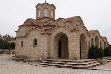 Monastery of Saint Herakleidios, Politiko, Cyprus