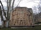 """ГУП РМ """"Развитие села"""" на фото Саранска"""