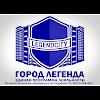 Город Легенда, улица Дмитриева на фото Омска