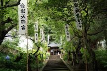 Aizutenmangu Shrine, Aizuwakamatsu, Japan