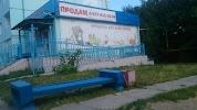 Продукты, Локомотивная улица на фото Ульяновска