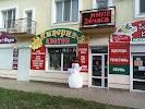 Гостиница Мидас на фото Керчи