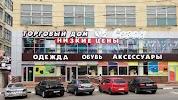 Fashion store, улица Челюскинцев на фото Саратова