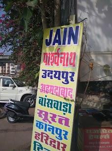 Jain Parsavnath Travels jaipur