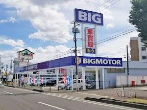 ビッグモーター 仙台泉店