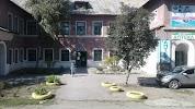 Аптека Фармация, улица Мешкова, дом 19 на фото Шахт