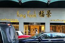 The Landmark(Central), Hong Kong, China