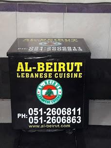 Al-Beirut islamabad