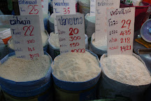 Khlong Toei Market, Bangkok, Thailand