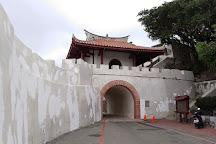 Shuncheng Gate, Magong, Taiwan