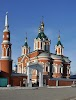 Крестовоздвиженский Собор на фото Коломны