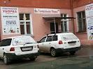 Генеральная уборка, Красноказачья улица на фото Иркутска