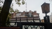 Либерально-демократическая партия России, улица Маркина на фото Санкт-Петербурга