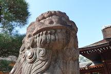 Jonangu Shrine, Kyoto, Japan