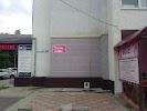 Mamika, магазин детской одежды, улица Бакунина на фото Пензы