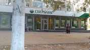 Сбербанк, улица Николая Отрады, дом 40 на фото Волгограда