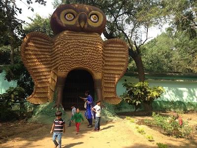 Sanjay Gandhi Biological Park
