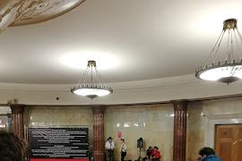 Автобусная станция  Moskva Kurskaia