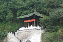 Jiangnan Great Wall, Linhai, China