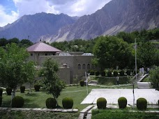 Aga Khan Higher Secondary School Hunza
