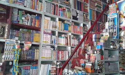 विधर्थी पुस्तक केन्द्र