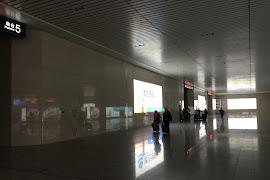 Железнодорожная станция  Changchun West