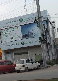 Dubai Islamic Bank sargodha