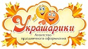 "Агентство Праздника ""Украшарики"", улица Победы на фото Сызрани"