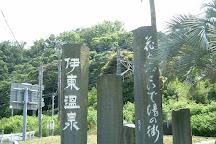 Park Nagisa, Ito, Japan