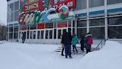 Трогательный зоопарк Живая Сказка, улица Тольятти на фото Новокузнецка